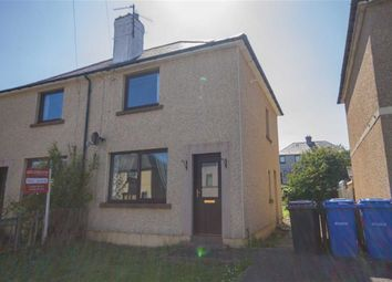 Thumbnail 2 bed semi-detached house for sale in Sea View, Berwick-Upon-Tweed, Northumberland