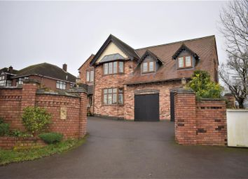 Thumbnail 5 bed detached house for sale in Tunnel Road, Galley Common, Nuneaton