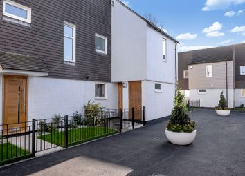 Thumbnail 3 bed end terrace house for sale in Darcy Close, London