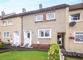 Thumbnail 3 bedroom terraced house for sale in County Avenue, Cambuslang, Glasgow