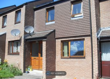 Thumbnail 2 bed terraced house to rent in Lomond Way, Inverness