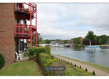 Thumbnail 2 bed flat to rent in Caversham Wharf, Reading