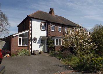 Thumbnail 3 bedroom semi-detached house for sale in Newnham Road, Birmingham, West Midlands