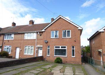 Thumbnail 3 bedroom end terrace house for sale in Burnhill Grove, Birmingham