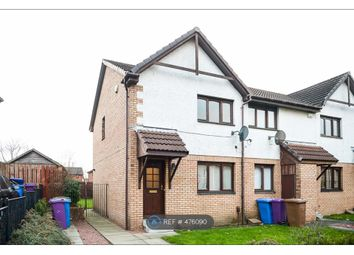 Thumbnail 2 bed end terrace house to rent in Mellerstain Drive, Glasgow