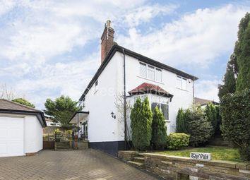 Thumbnail 3 bed detached house for sale in School Lane, Bushey