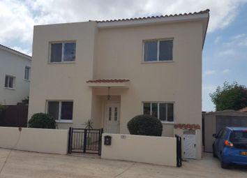 Thumbnail 4 bed villa for sale in Paphos, Pegia, Paphos (City), Paphos, Cyprus