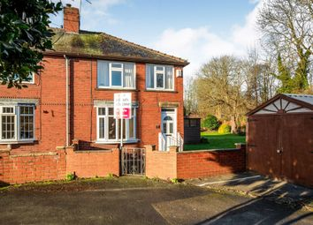 Thumbnail 3 bed end terrace house for sale in Kendal Crescent, Worsbrough, Barnsley