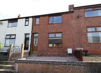 Thumbnail 3 bed terraced house to rent in Wheatsheaf Avenue, Longridge, Preston