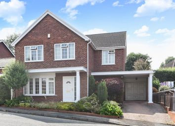 Thumbnail 4 bedroom detached house for sale in Aylestone Hill, Hereford