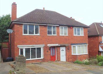 3 bed semi-detached house for sale in Holmesfield Road, Great Barr, Birmingham B42