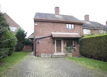 Thumbnail 3 bed end terrace house for sale in Atlantic Way, Lowedges, Sheffield