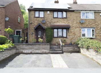 Thumbnail 3 bed semi-detached house for sale in School Close, Tividale, Oldbury