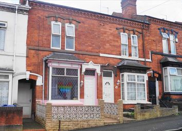 Sabell Road, Smethwick B67. 2 bed terraced house