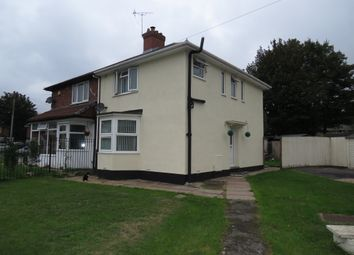 Thumbnail 3 bed end terrace house for sale in Regan Crescent, Erdington, Birmingham