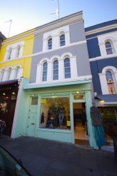 Thumbnail Retail premises to let in Portobello Road, Notting Hill