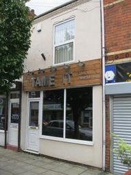 Thumbnail Commercial property for sale in 11, Laneham Street, Scunthorpe, North Lincolnshire