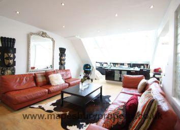 Thumbnail 2 bedroom flat to rent in Chartwell Court, Brook Road, Neasden