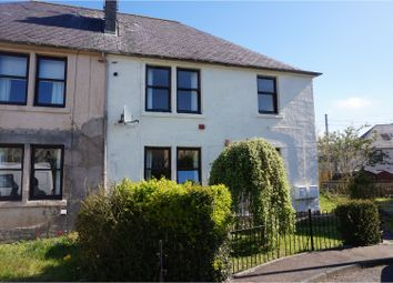 Thumbnail 2 bed flat for sale in Birkenside, Gorebridge