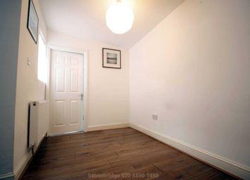 Thumbnail 1 bedroom flat for sale in Elizabeth Road, East Ham