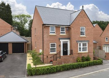 Thumbnail 4 bed detached house for sale in Lattimore View, Leeds, West Yorkshire