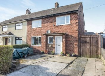 Thumbnail 5 bed semi-detached house for sale in Broadfield Drive, Penwortham, Preston