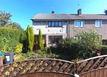 2 bed end terrace house for sale in Platting Grove, Ashton-Under-Lyne, Ashton-Under-Lyne OL7