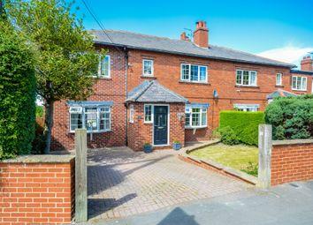 4 bed semi-detached house for sale in Standbridge Lane, Crigglestone, Wakefield WF4