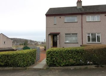 Thumbnail 2 bed terraced house to rent in Freeland Drive, Inchinnan, Renfrew
