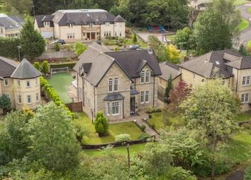 Thumbnail 5 bed detached house for sale in Old Dullatur Road, Dullatur, Glasgow, North Lanarkshire