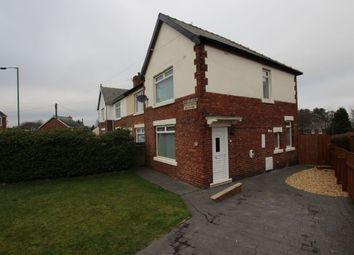 Thumbnail 2 bedroom terraced house for sale in Cedar Crescent, Burnopfield, Newcastle Upon Tyne