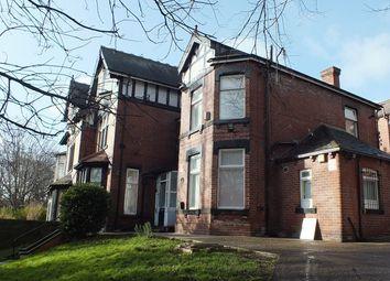 Thumbnail Studio to rent in Harehills Avenue, Leeds