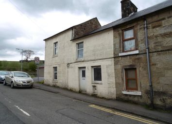 Thumbnail 2 bed terraced house for sale in Leven Road, Sanquhar, Dumfries And Galloway