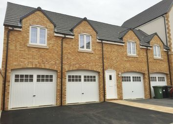 Thumbnail 3 bed end terrace house for sale in Brecon Close, Little Stanion, Northamptonshire