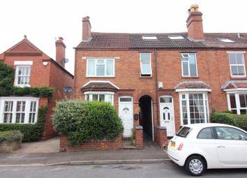 Thumbnail 3 bed terraced house for sale in Albert Street, Wall Heath, Kingswinford