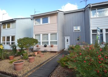 Thumbnail 2 bed terraced house to rent in Parkgate, Alva, Clackmannanshire