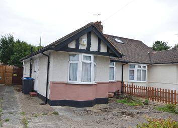 Cheshire Gardens, Chessington, Surrey. KT9. 2 bed semi-detached bungalow