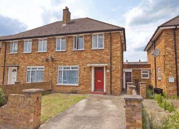 Thumbnail 6 bed semi-detached house to rent in New Peachey Lane, Cowley, Uxbridge