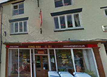 Thumbnail Restaurant/cafe for sale in Tontine Hill, Ironbridge, Telford