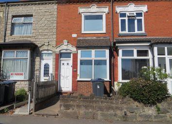 3 bed terraced house for sale in Reddings Lane, Tyesley, Birmingham B11