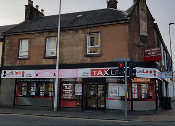 Thumbnail Retail premises for sale in South Bridge Street, Bathgate