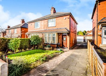 Thumbnail 2 bed semi-detached house for sale in Pye Nest Road, Halifax