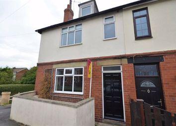 Thumbnail 3 bed end terrace house for sale in Moor Lane, Sherburn In Elmet, Leeds