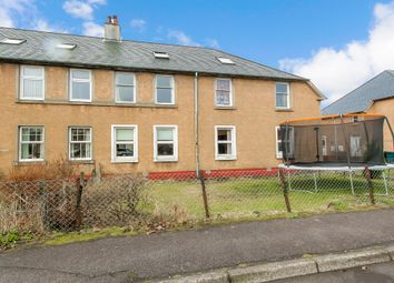Thumbnail 3 bed flat for sale in Dalintart Drive, Oban