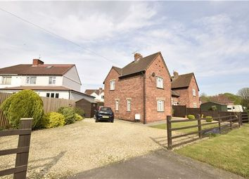 Thumbnail 3 bedroom semi-detached house for sale in Cherry Gardens, Bitton