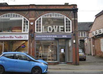 Thumbnail Retail premises to let in Northampton Road, Market Harborough