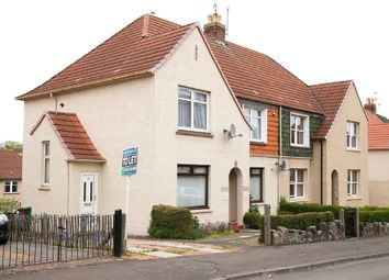 Thumbnail 2 bedroom flat to rent in Kennedy Crescent, Kirkcaldy