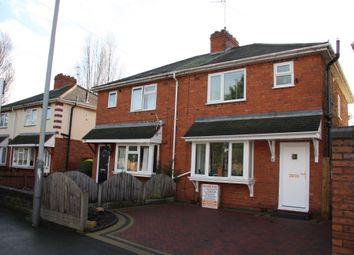 Thumbnail 3 bed semi-detached house for sale in Bentley Bridge Business Park, Well Lane, Wolverhampton