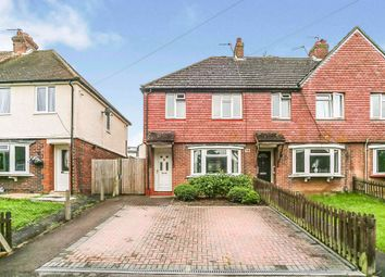 Thumbnail Terraced house for sale in Egerton Road, Maidstone