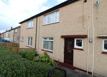 Thumbnail 3 bedroom terraced house for sale in Bankhead Crescent, Bonnybridge
